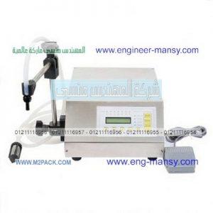 اسعار ماكينة تعبئة مياه في مصر