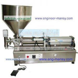 مكينة تعبئة الفازلين السائل